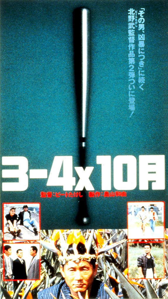 3-4x10